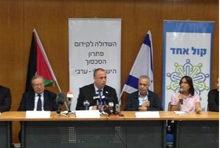 PA, Israeli flags in Knesset