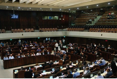 The Knesset (file)