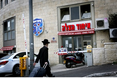 United Hatzalah headquarters in Jeusalem