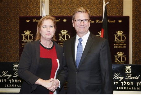 Livni and Westerwelle