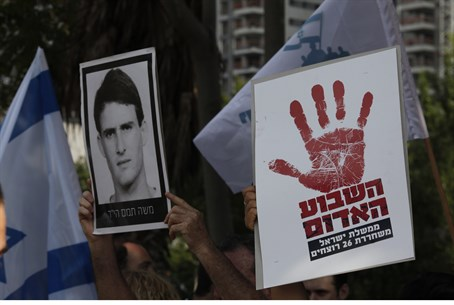 Demonstration against the release of Arab ter