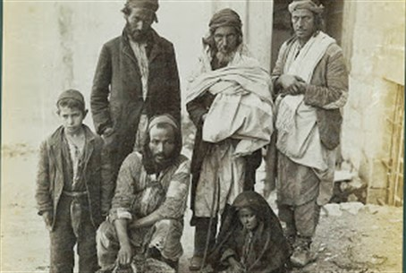 Yemenite Family (file)