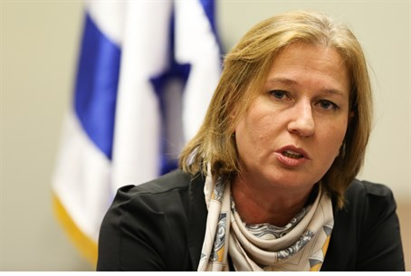 Top Israeli negotiator Tzipi  Livni