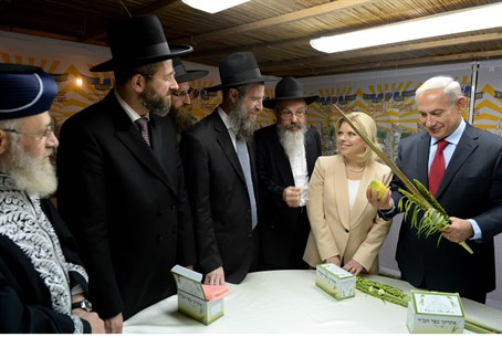 Netanyahu and his wife with Chief Rabbis