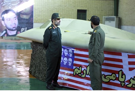 Iranian military displays captured US drone,