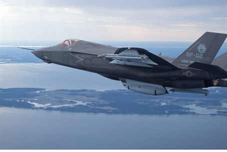 US Marine Corp version of F-35 bomber