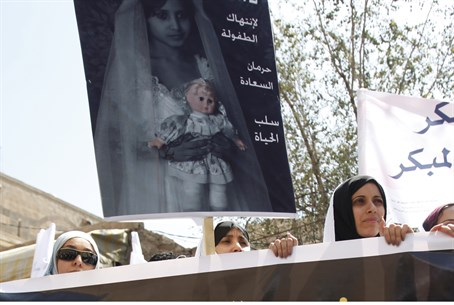 Protesters against child marriages in Yemen