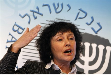Bank of Israel head Karnit Flug