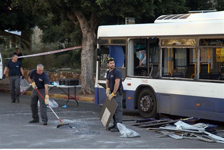 Aftermath of Bat Yam bus bombing