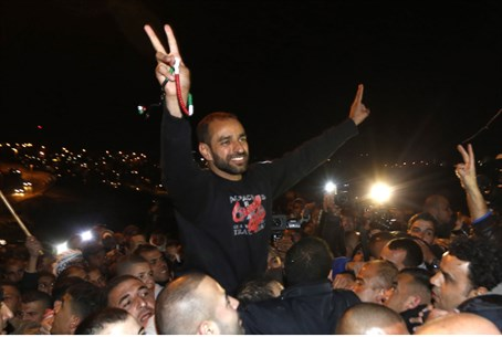 Freed hunger striking terrorist Samer Issawi