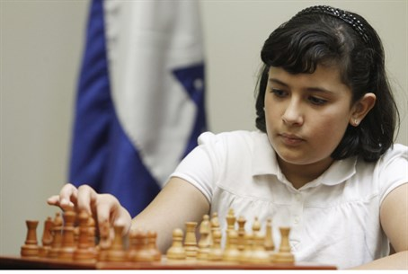 Chess, in the Knesset (file)