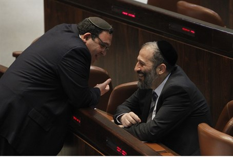 Aryeh Deri with Education Minister Shai Piron