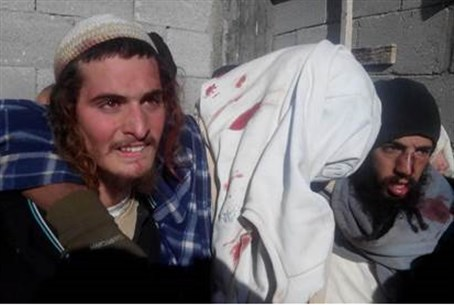 Jewish residents abducted by Arabs from Kusra