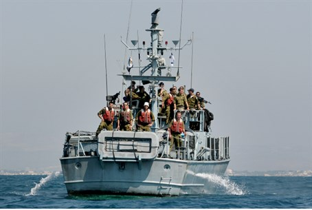 Ship belonging to the Israeli Navy (archive)