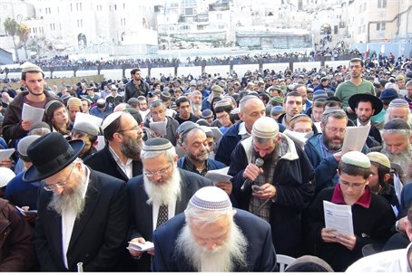 Prayer rally at Kotel