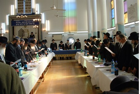 Rabbinical Congress for Peace conference (ill