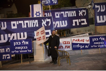 Posters calling for new Beit Shemesh election