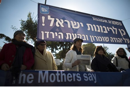 Mothers say Yes to Sovereignty vigil