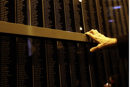 Wall bearing the names of victims at Budapest