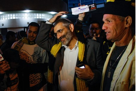 Michael Ben-Ari with Beitar fans (file)