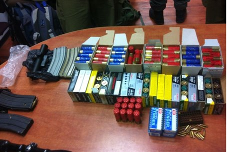 Weapons cache confiscated by police
