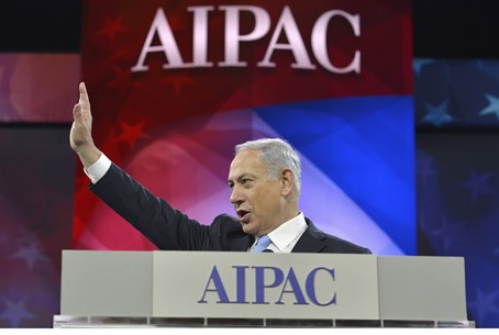 Prime Minister Netanyahu greets audience at A