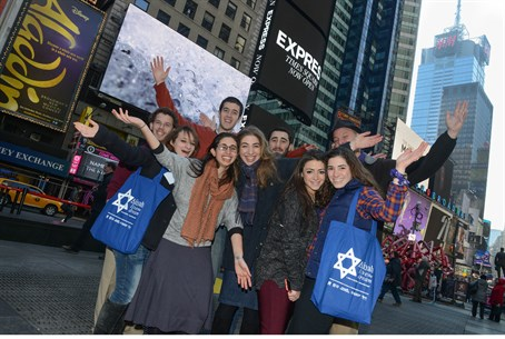 Nefesh B'Nefesh aliyah event in New York
