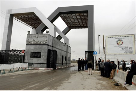 Rafah border between Egypt and Gaza