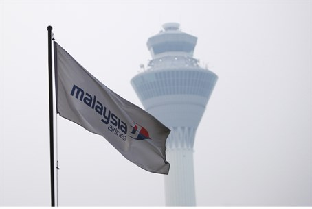 Malaysia Airlines flag is seen at Kuala Lumpu