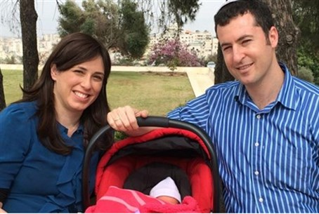 Tzipi Hotovely with husband and newborn daugh