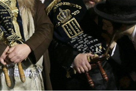 Torah scroll inauguration (file)