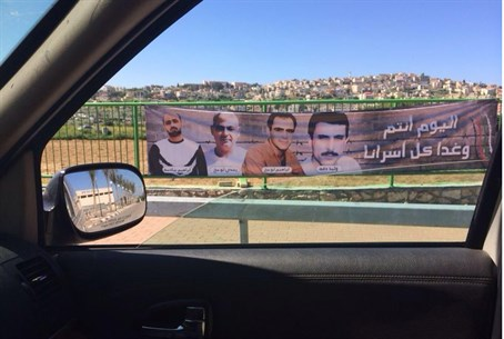 Pictures of terrorists in Israeli-Arab city
