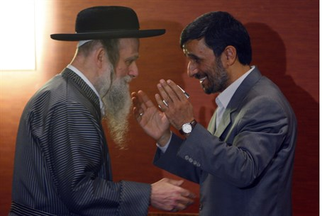 Neturei Karta delegates meet with former Iran