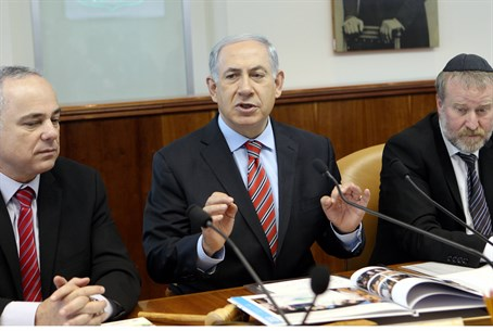 Netanyahu addresses cabinet meeting (March 30