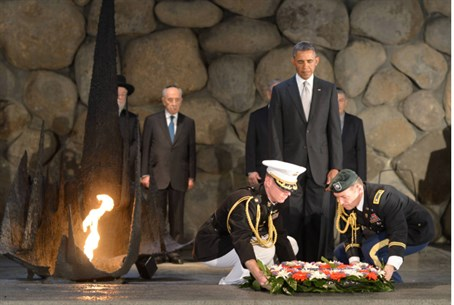 Obama laying a wreath at Yad V'shem, March 20