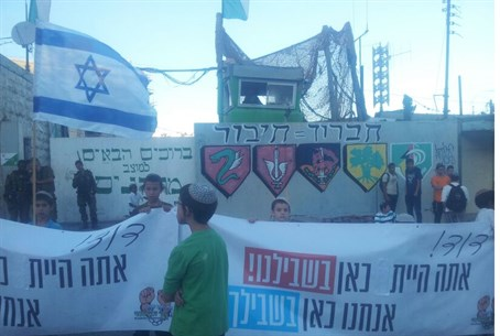 Protest in Hevron for David the Nahal soldier