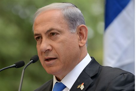 PM Netanyahu speaks at ceremony