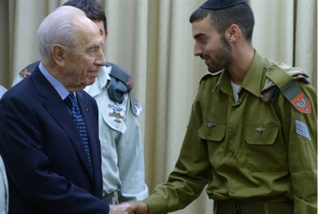 President Shimon Peres and Nahal Hareidi sold