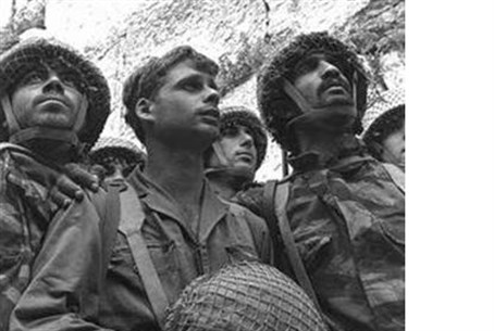 IDF at Kotel, June 1967