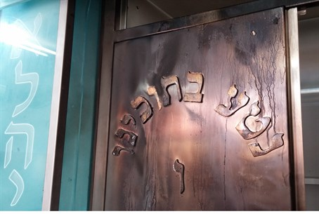 Torah Ark damaged in Pn Petach Tikvah fire