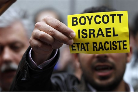 Anti-Israel boycott movement