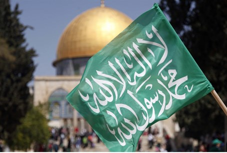 Hamas flag on Temple Mount