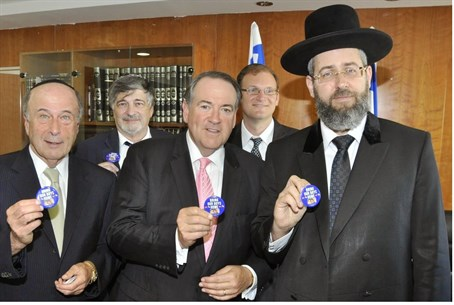 Ashkenazi Chief Rabbi David Lau joins pin cam