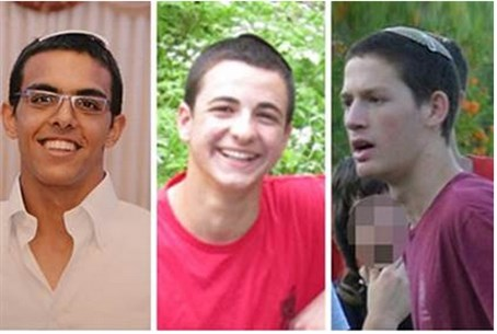 Murdered (L to R): Eyal Yifrah, Gilad Sha'ar,