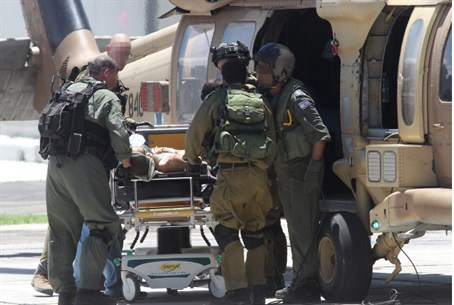 IDF Wounded Land at Sheba Medical Center