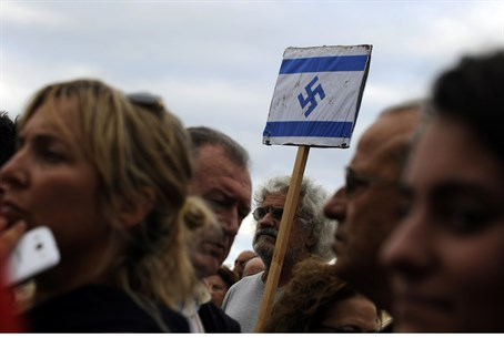 Anti-Israel demonstration in Spain (file)