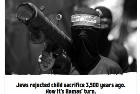"""Jews rejected child sacrifce - now it's Hama"
