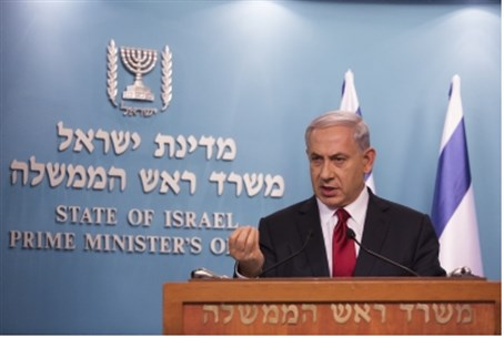 Netanyahu speaks