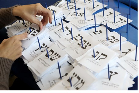 Knesset elections (file)