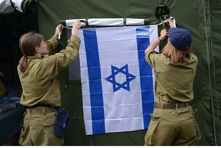 IDF sets up field hospital in Nepal
